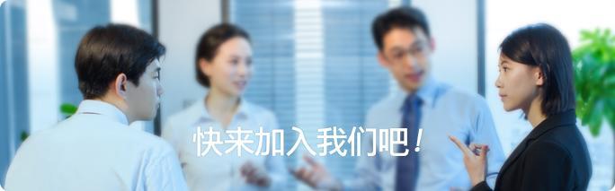 上海灏兴科技有限公司招聘信息