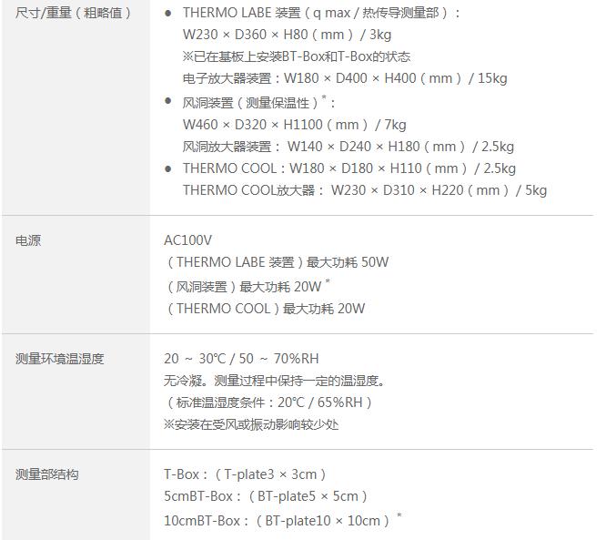 产品规格1.png